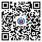 青岛中特保国际安保股份有限公司