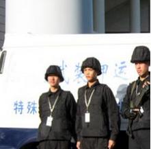 保安治安的维护及事件的处理