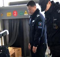 青岛安保公司如何提高员工的积极性?