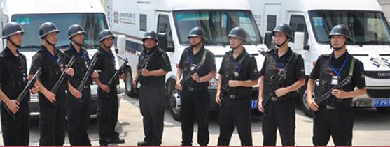 保安公司中不能聘用哪些人?