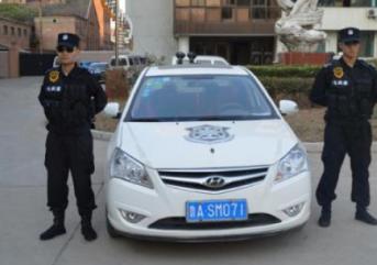 青岛保安公司给予留学生的安保知识