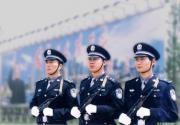 保安在勤务中遇到疑难问题的处置原则是什么?