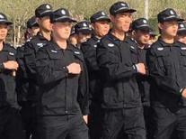 经营保安的团队的配置要求