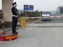 青岛保安服务公司对保安行为举止礼仪有哪些要求