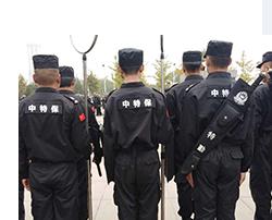 青岛市保安服务公司