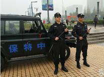 青岛市保安服务公司应该形成怎样的服务规范?