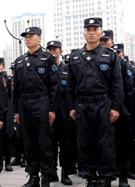 正规青岛保安服务公司注册需要什么资质?