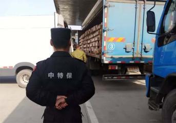 青岛保安服务的重要性