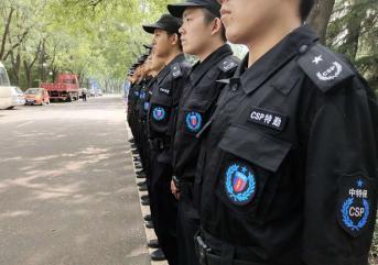 安保人员具备快速的应急处理能力